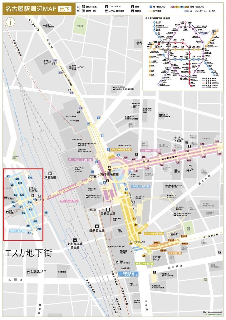 名古屋駅周辺地図