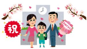 名古屋市の小学校を調査!卒業式・入学式コロナ対策で保護者出席は?